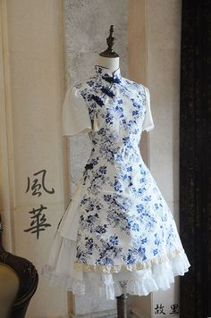 here be dragons — In History Qi Lolita dress