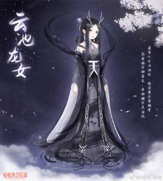 Nikki World Traveler - 2018 Chinese New Year Event - Chinese Hanfu Fantasy Dream Fantasy, Beautiful Fantasy Art, Fantasy Dress, Beautiful Anime Girl, Pony Drawing, Dress Drawing, Drawing Clothes, Chica Fantasy, Anime Fantasy