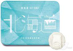 arome 香港東海堂北海道冰皮月餅