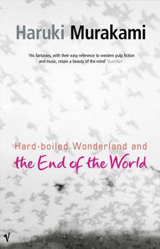 hard boiled wonderland