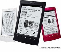 ソニー、電子書籍リーダー「Sony Reader PRS-T2」を9980円で発売 - デジタル - 日経トレンディネット