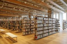 Library Architecture, Modern Architecture, School Building, Building A House, Bookstore Design, City Library, Kengo Kuma, Architect Design, Display Shelves