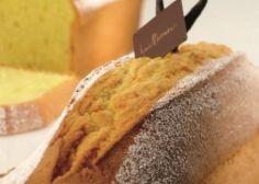 Torte Da Credenza Iginio Massari : 45 fantastiche immagini in iginio massari su pinterest nel 2018