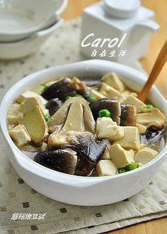 Vegan Dishes, Tasty Dishes, Asian Recipes, Chinese Recipes, Foods To Eat, Chinese Food, Tofu, Dinner Recipes, Dinner Ideas