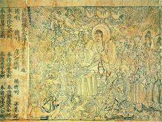 The Vajracchedika Prajnaparamita Sutra has been translated from Sanskrit into English variously as the Diamond Sutra, the Diamond Cutter Sutra, the Vajra Sutra and the Vajra Cutter Sutra. This sutra (