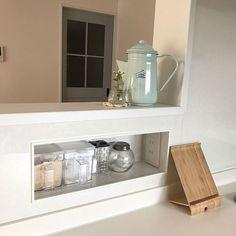 Bathroom Medicine Cabinet, Small Spaces, Home And Garden, Cabinet, Interior, House, Kitchen, Diy Organization, Room