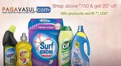 Amazon Big Brand Sale Offer: Shop Home needs above Rs.750 and Get 20% off.   http://www.paisavasul.com/code/amazon-offers-get-20-off-on-home-cleaning-products