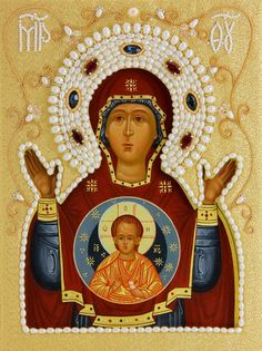 Hand Painted Icon of The Mother of God of the Sign in an oklad - St Elisabeth…