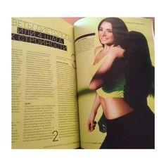 #ShareIG Дай, думаю  журнальчик почитаю , а тут раз и знакомые лица ))) девчоночки читайте мое новое интервью и рекомендации  в журнале lamoda. #диетамилы #диета #худеем #милагриценко #правильноепитание #похудение