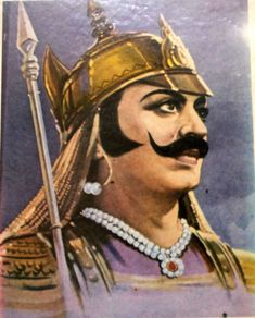 Maharana Prathap Ancient Indian History, History Of India, Freedom Fighters Of India, Shivaji Maharaj Wallpapers, Indian Temple Architecture, Warriors Wallpaper, Great Warriors, Hanuman Wallpaper, Krishna Painting