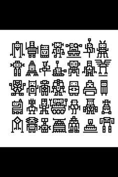 Robo-party