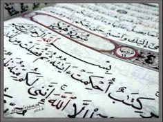 سورة هود كاملة بجودة عالية ماهر المعيقلي surah houd from quran