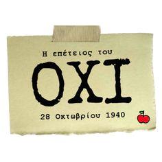 Ιδέες για δασκάλους:28η Οκτωβρίου 1940: Οι ήρωες πολεμούν σαν Έλληνες