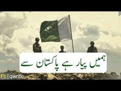 Army Poetry, Pakistan Zindabad, Writer, My Love, Writers, Authors
