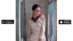 Катя Нова - В витринах (2015)