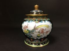 Chinese Cloisonne Lidded Jar