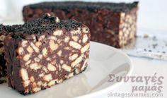 Chocolate Mosaic - Κορμός σοκολάτας