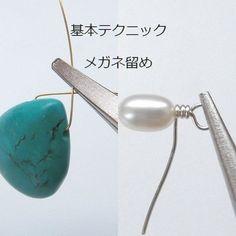 アクセサリーなど200作品以上、写真で作り方やアレンジ方を紹介!アイデアがたくさん詰まった楽しいブログを目指しています。 Jewelry Making Tutorials, Beading Tutorials, Diy Necklace, Diy Earrings, Handmade Bracelets, Handmade Jewelry, Pearl Design, Handmade Handbags, Wire Crafts