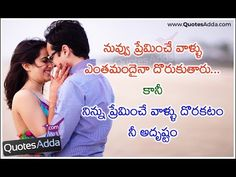 Good night images with download hahaquotes pinterest night heart touching love quotes in telugu youtube httppositivelifemagazine ccuart Gallery
