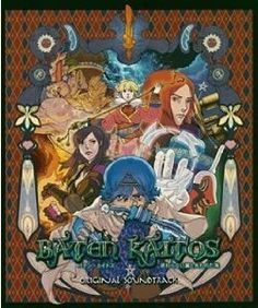 Motoi Sakuraba - Baten Kaitos Origins OST