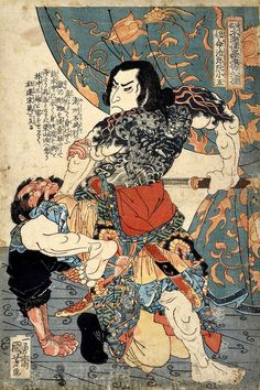 Utagawa Kuniyoshi: Tanmeijiro Gen Shogo 短冥治郎阮小五 (Ruan Xiaowu) / Tsuzoku Suikoden goketsu hyakuhachinin no hitori 通俗水滸傳濠傑百八人一個 (One of the 108 Heroes of the Popular Water Margin) - British Museum Japanese Artwork, Japanese Tattoo Art, Japanese Painting, Japanese Prints, Japan Illustration, Samourai Tattoo, Suikoden, Samurai Artwork, Grand Art