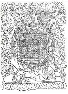 Sinamukha, (Lions Face Dakini) Protection. Blockprints- Bon (Miscellaneous).