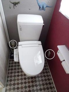 Toilet, House, Decor, Ideas, Flush Toilet, Decoration, Home, Toilets, Decorating