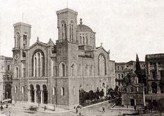 Μετά την απελευθέρωση από τους Τούρκους οι Έλληνες κατέστρεψαν 72 παμπάλαιες εκκλησίες – Ένα χρονικό λεηλασιών και ξεπουλημάτων – HELLAS SPECIAL Academic Art, Notre Dame, History, Building, Travel, Historia, Viajes, Buildings, Destinations