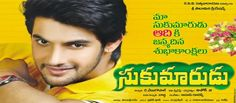 Sukumarudu 2013 Telugu Movie Online, Watch Sukumarudu Movie Online, Sukumarudu Telugu Full Movie Online, Sukumarudu 2013 Movie Online Free, Cast of Sukumarudu Telugu Movie, 2013, Watch Sukumarudu (2013) Full Telugu Movie Online, Sukumarudu Movie Online, Sukumarudu, Sukumarudu Telugu Movie.