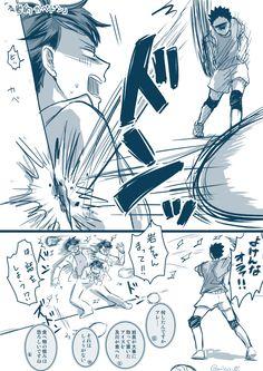 「【腐】HQ-Log*2」/「mico」の漫画 [pixiv]