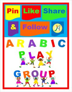 Pin, Like, Share and Follow us @ Arabic Playground