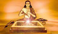 karmakand free pdf download | कर्मकांड की पुस्तक pdf| आशा है की आपको यह पुस्तकें उपयोगी हो , संस्कृत के प्रसार एवं आवश्यकता वाले व्यक्त... Atharva Veda, Anchor Books, 10 Interesting Facts, Classical Period, The Rite, Hindu Art, Sanskrit, Me On A Map, Hinduism