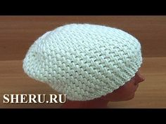 Теплая шапка спицами. Урок 171 - YouTube