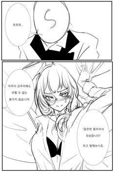 소녀전선 만화 - 항상 감사하십시오 시끼깡 : 네이버 블로그 Character Concept, Character Art, Character Design, Jeane D Arc, Manga Anime, Anime Art, Girls Frontline, Ecchi, Anime Poses