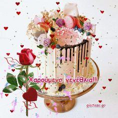GIFs γενεθλίων.......giortazo.gr - giortazo Name Day, Happy Birthday Wishes, Good Morning Images, Diy And Crafts, Birthdays, Birthday Cake, Gifs, Food Decorations, Window