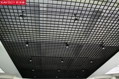 build metal grid for ceiling light | Guangzhou largest building materials New arrival metal open cell grid ...