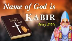 Iyov - Orthodox Jewish Bible God is Kabir, but despises no one. He is Kabir, and firm in his purpose. Read in full - Holy Bible The Son Of Man, Son Of God, Marriage Bible Study, Church Readings, Holy Friday, Radha Soami, Revelation Bible, Free Bible Study, Our Father In Heaven
