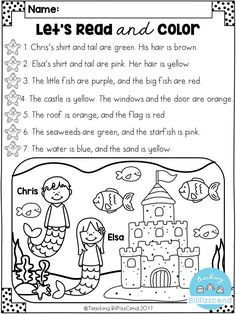 FREE Read and Color Listening Comprehension These are super duper cute read and color pages. Perfect for your first grade students. These can also be used as listening comprehension for your kindergarten students. Reading Comprehension Activities, Reading Fluency, Literacy Activities, Teaching Reading, Literacy Centers, 1st Grade Activities, Comprehension Strategies, Reading Response, Listening Activities For Kids