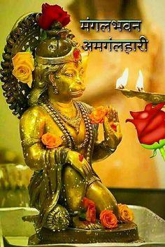 Jai Hanuman Images, Durga Images, Krishna Images, Wilton Candy Melts, Shri Hanuman, Shri Ganesh, Radhe Krishna, Radha Krishna Wallpaper, Shiva Wallpaper