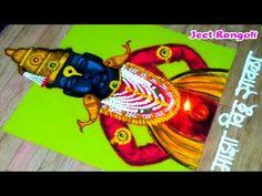 Colourful Vithu mauli poster rangoli with voice demonstration. Rangoli Designs Latest, Rangoli Designs Diwali, Beautiful Rangoli Designs, Simple Rangoli, Rangoli Painting, Poster Rangoli, Guru Purnima, Navratri Images, Special Rangoli