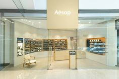 aesop » Retail Design Blog -  Danielle: display platform could be a potential design for a kiosk. Unless we want a table with a couple of computers instead.