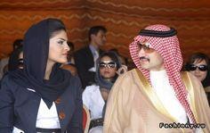 принцесса амира аль-тавил - Google Търсене