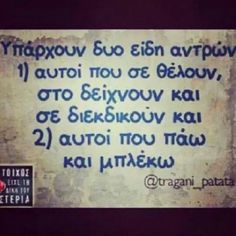 Greek funny quotes www.SELLaBIZ.gr ΠΩΛΗΣΕΙΣ ΕΠΙΧΕΙΡΗΣΕΩΝ ΔΩΡΕΑΝ ΑΓΓΕΛΙΕΣ ΠΩΛΗΣΗΣ ΕΠΙΧΕΙΡΗΣΗΣ BUSINESS FOR SALE FREE OF CHARGE PUBLICATION
