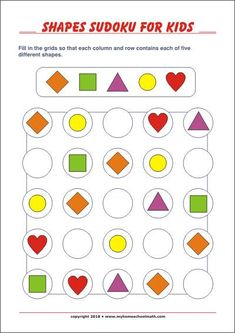 Pictures Sudoku for children! Free Sudokus for preschool and grade - great training for logical thinking. Easy to print . Shapes For Kids, Math For Kids, Puzzles For Kids, Preschool Math, Preschool Worksheets, Kindergarten, Visual Perception Activities, Face Painting For Boys, Math Coloring Worksheets