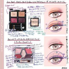 meeco on - Decorideas Body Makeup, Kiss Makeup, Cute Makeup, Beauty Makeup, Hair Makeup, Korean Eye Makeup, Asian Makeup, Anime Make-up, Everyday Makeup Tutorials