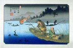 Goudo (The Sixty-Nine Stations of the Kisokaido  Kiso Kaido Rokujuku Tsugi, 1834-1842)