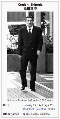 米VICE誌「最も危険な写真 in JAPAN」#山口組 六代目・#司忍 組長と日大理事長兼日本オリンピック協会副理事長・田中英寿氏ツーショット公開 - http://japa.la/?p=45990 #YAKUZA #ヤクザ