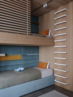Modern Double Deck Room Design Canada pharmaceuticals online on our website you will find a lot of ideas for interior design and in this particular article we will talk about double. Home Room Design, Kids Room Design, Bed Design, Small Room Bedroom, Kids Bedroom, Bedroom Decor, Bunk Beds Built In, Deco Kids, Cool Kids Rooms