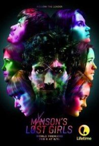 Потерянные девушки Мэнсона