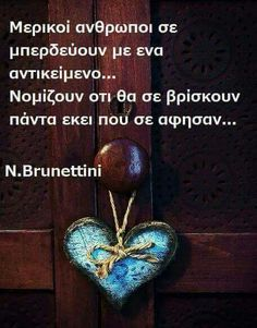 Greek Words, Greek Quotes, Paracord, Philosophy, Best Quotes, Wisdom, Feelings, Sayings, Life